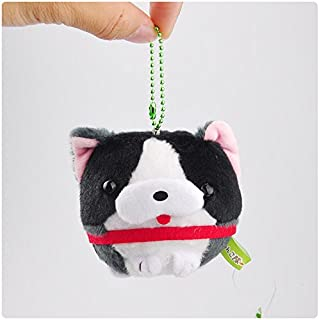 Dalino Babys Toys Mini Japanese Shiba Inu Series Small Pendant Plush Toy Beaded Doll (Black)