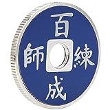 03 Truco de Magia de Monedas Chinas, Moneda mágica Altamente Pulida, Exterior para el hogar