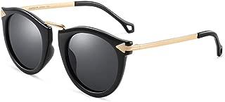 Round Polarized Sunglasses for Women Arrow Style TR90 Frame Oversized Cateyes Eyewear Glasses PZ9231