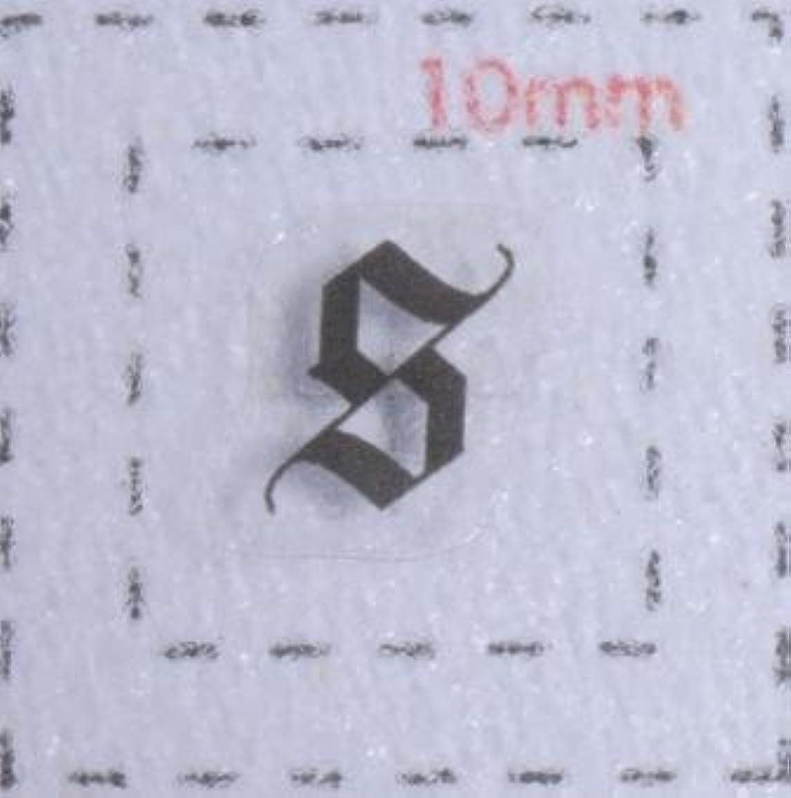 対立デイジー神経ネイルシール【アルファベット?イニシャル】大文字4 英字(S)9枚入