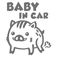 imoninn BABY in car ステッカー 【パッケージ版】 No.74 イノシシさん(ウリ坊) (シルバーメタリック)