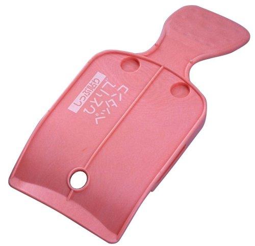 旭電機化成 スマイルキッズ スマイルキッズ 湿布貼り 一人でペッタンコ 化粧箱入り ピンク