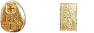 甲州金 慶長一分金 金属製 レプリカ 2個セット 古銭 子供 勉強 おうち時間