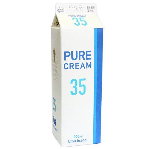 オーム乳業 生クリーム35% 1L