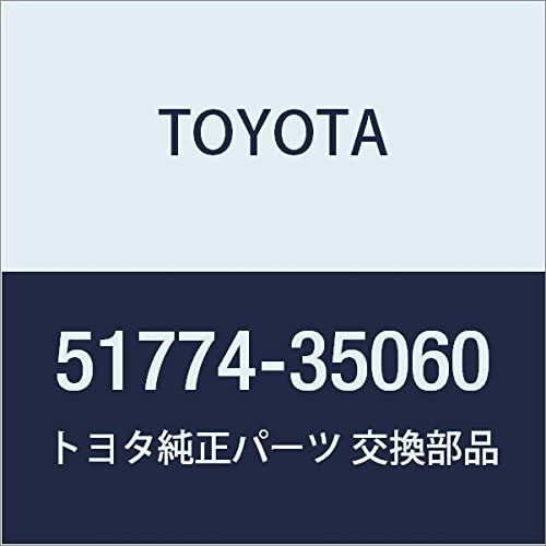 Cheap super special price TOYOTA 51774-35060 Step Sale price Plate Cover