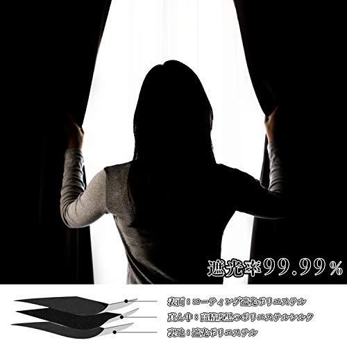 iselehomeカーテン1級遮光2枚組遮光防寒断熱保温防音カーテン幅100cm×丈110cm寝室用リビング用洗えるおしゃれ形状記憶加工済み2枚セット間仕切り昼夜目隠し省エネ厚手カーテン無地きれい100%ポリエステル高級感のあるカーテングレー