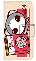 [arrows U 801FJ] スマホケース 手帳型 ケース デザイン手帳 アローズ ユー 8307-C. ヌヌコドロップ かわいい 可愛い 人気 柄 ケータイケース ヌヌコ 谷口亮