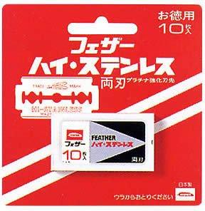Rasierklingen - Feather FH-10 im 10er Pack (0,10 mm)