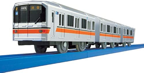 Plarail - Tokyo Metro Series 01 Ginza Line w Light (Model Train)