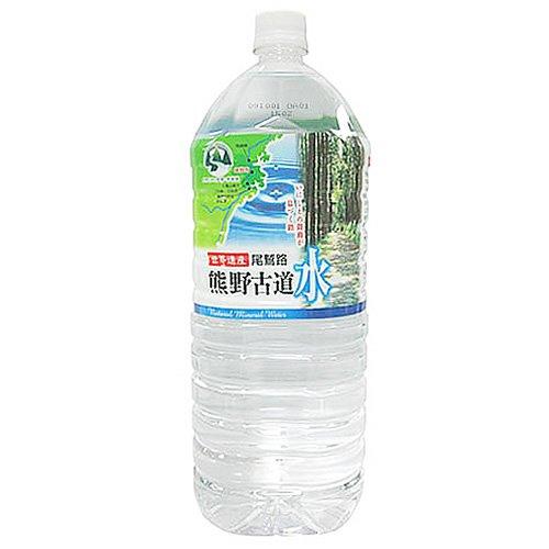 尾鷲名水 熊野古道水 2L×12本 PET