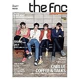 【CNBLUE表紙】THE FNC MAGAZINE No.2