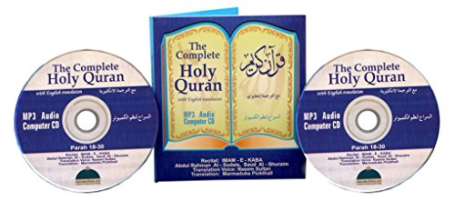 Complete Quran with English Translation Two Cds By Sudais & Shuraim (Mp3)