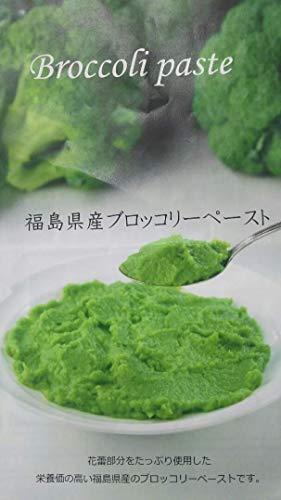 国産(福島県産)ブロッコリー ペースト 1kg×5P 業務用 冷凍 激特