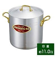 プロキング寸胴鍋24㎝ PK-1 蓋付 極厚アルミ業務用鍋