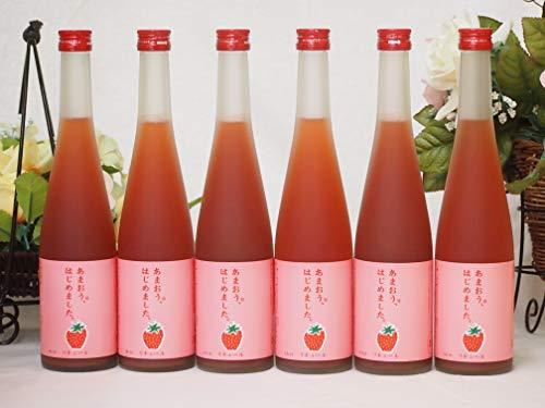 篠崎 あまおう梅酒あまおう、はじめました(福岡県)500ml×6本