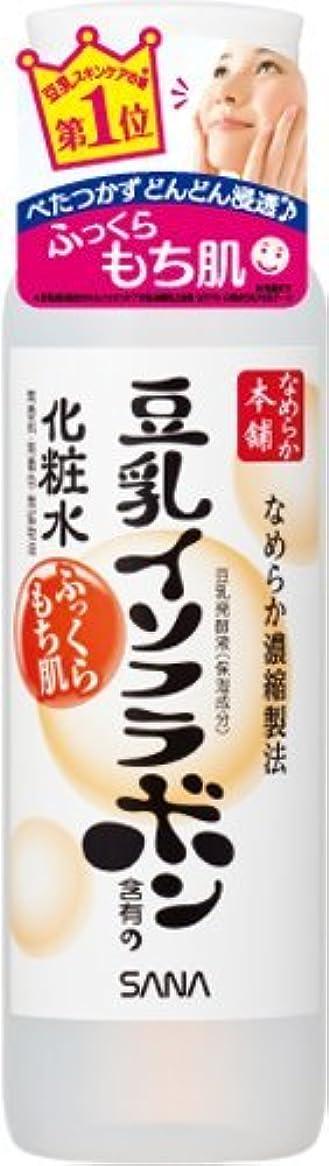 マグ悪意インペリアルサナ なめらか本舗 化粧水 NA × 5個セット