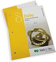 math u see textbooks