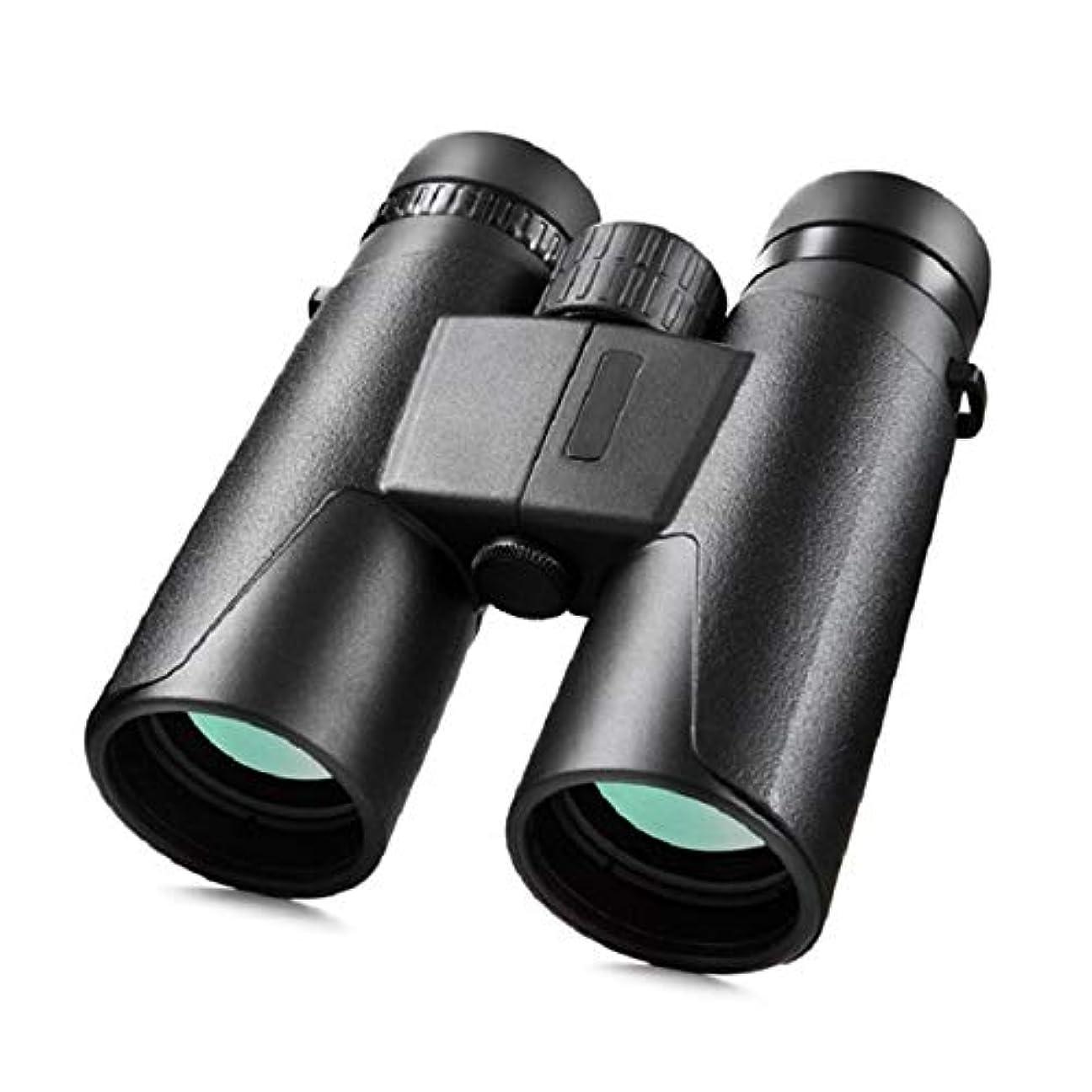 落胆したピニオン憤るコンパクト双眼鏡 - 大人のためのハイパワー双眼鏡 - ルーフプリズム双眼鏡 - バードウォッチングのための防水/防曇 - プロの双眼鏡 - HD旅行/Stargazing/狩猟/コンサート - 望遠鏡、10 X 42