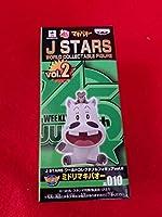 ジャンプ JUMP J STARS ワールドコレクタブルフィギュアvol.2 JS010.ミドリマキバオー 単品