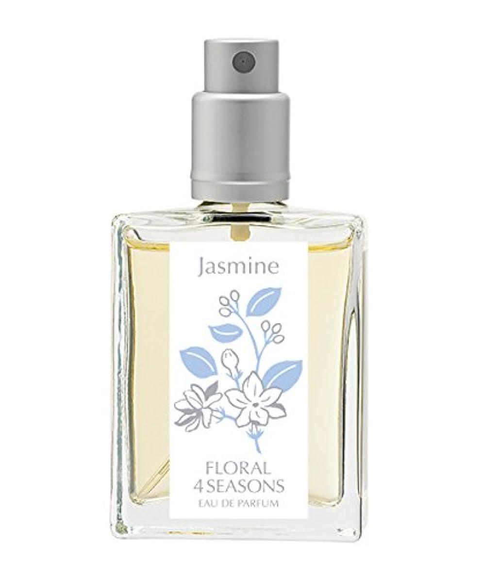 オーバーフローフラフープ理想的には武蔵野ワークスの香水「ジャスミン」(EDP/25mL)