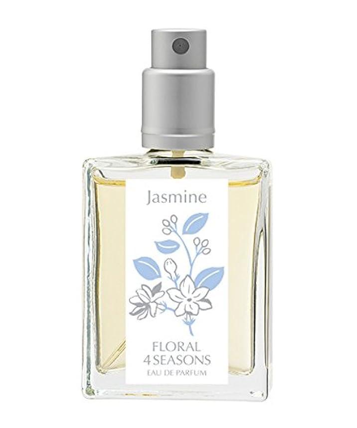 備品ソーシャル職業武蔵野ワークスの香水「ジャスミン」(EDP/25mL)