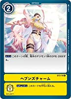 デジモンカードゲーム ST3-14 ヘブンズチャーム C