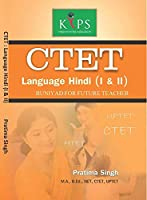 CTET-Hindi Language Hindi (I & II)