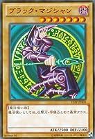 遊戯王カード ブラック・マジシャン(ウルトラレア) / 決闘王の記憶 決闘者の王国編(15AY)