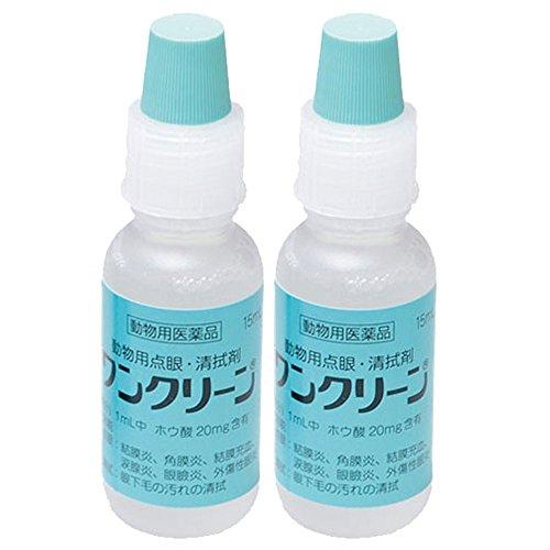 【2個セット】ワンクリーン 犬猫用 15mL【動物用医薬品】