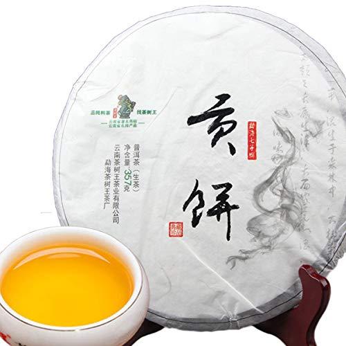 HELLOYOUNG Pu Erh Tee 357g (0.787LB) Yunnan Highland Alter roher Pu'er Tee Sheng Alter Puer Tee Grüner Tee Pu-Erh Tee MengHai Chinesischer Tee Gesunder Puerh Tee Grüner guter Sheng Cha