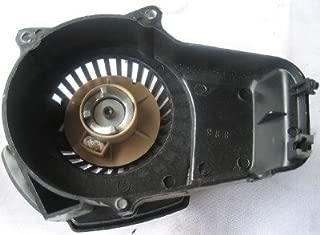 50cc pull start repair