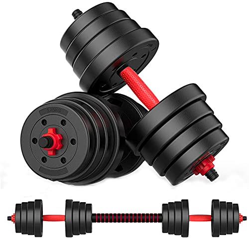 MOJEER ダンベル 可変式【最新進化版・3in1 ダブルナット】10kg 20kg 30kg 40kg 2個セット バーベルにもなる ダンベル 無臭素材 静音LSB (15kg×2個/red)