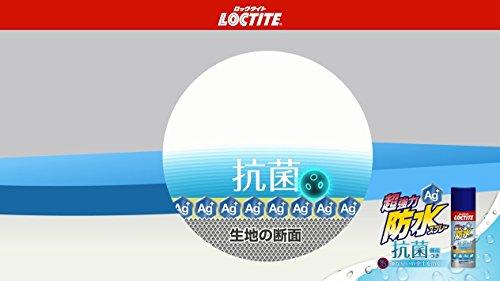 HenkelJapan(ヘンケルジャパン)『LOCTITE超強力防水スプレー抗菌機能付き(DBA-380)』