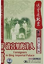 the foreigner subtitle english