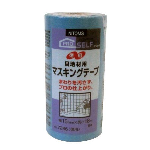 日東電工 目地材用マスキングテープ No.7286徳用 8巻入り 15mm×18m J7780 [養生テープ]