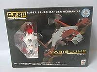 コスモフリートSP スーパー戦隊 レンジャーメカニクス2 バリブルーン