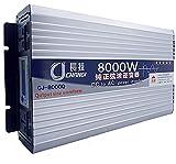 1600W 2200W 3000W 4000W 5000W 6000W 8000W Inverter Potenza a Onda Sinusoidale Pura 12V 24V 48V 60V 72V a 220V 230V 240V,per Uso Domestico in Negozi,Auto a Lunga Distanza e Viaggi (8000W,48V)