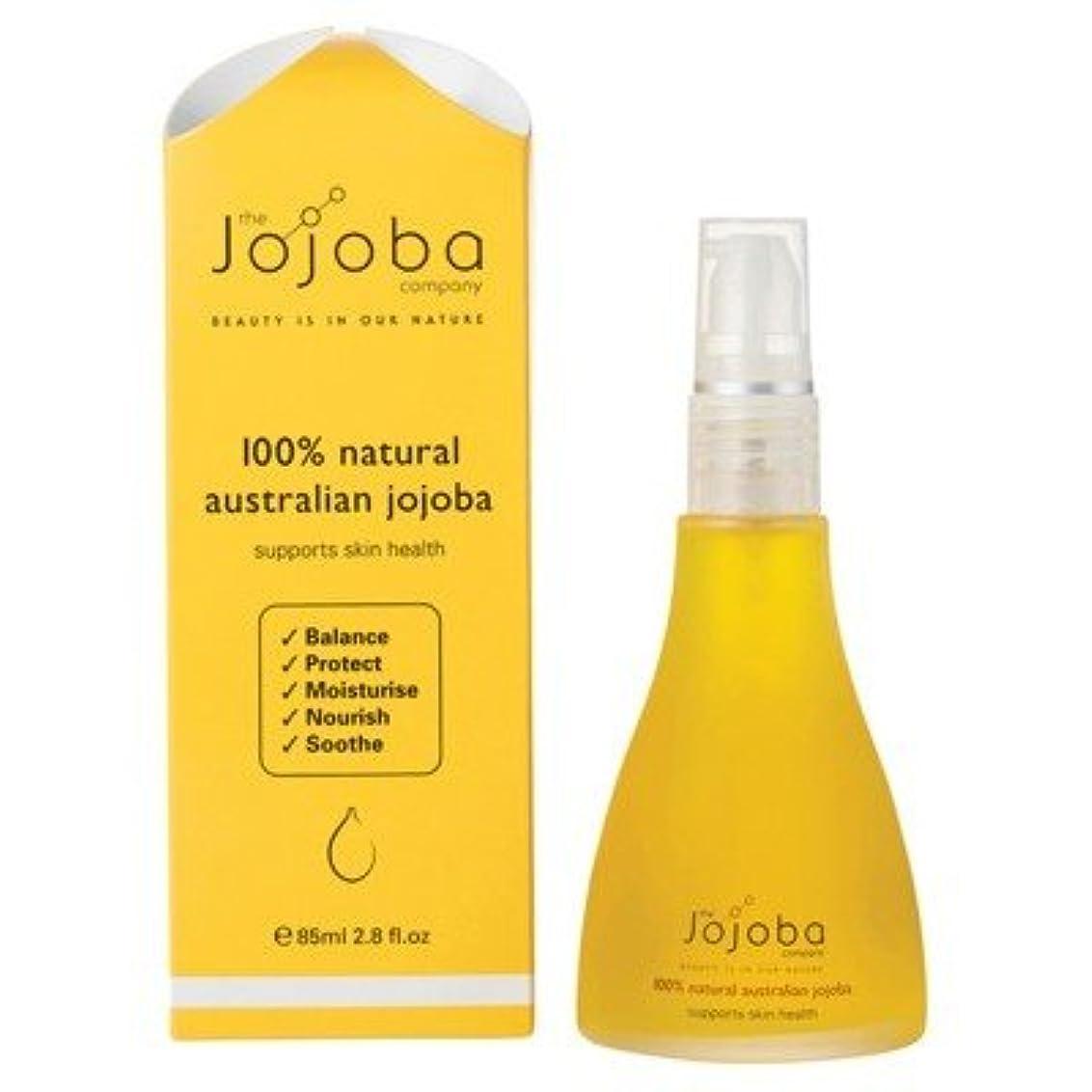 ありそう口悔い改めるthe Jojoba Company 100% Natural Australian Jojoba Oil 85ml [海外直送品]