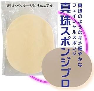 真珠スポンジ プロ 10枚入りセット