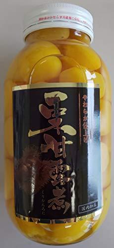 国内加工 一級品 栗甘露煮 1100g (固形650g) 本約40-60粒 業務用 限定品
