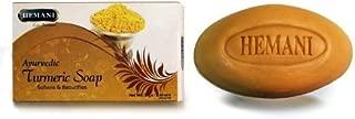 Hemani Halal Ayurvedic Turmeric Soap 75gm.