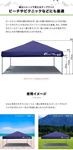 FIELDOOR組立て簡単!!2.5x2.5m軽量アルミタープテントグリーンG03【別売りオプションパーツが豊富】高耐水加工&シルバーUVカットコーティング紫外線カット遮熱