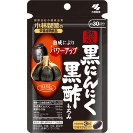 熟成黒にんにく 黒酢もろみ(90粒×3個セット)