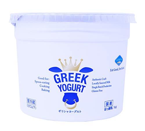 GREEK グリーク ヨーグルト プレーン 1Kg ギリシャヨーグルト 要冷蔵 (グリークヨーグルト 1Kg(1個))