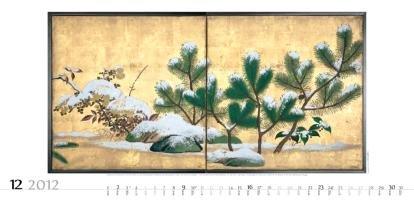 Japanische Paravents 2012: Museum of Fine Arts, Boston