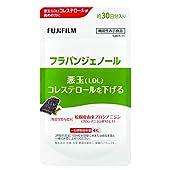 富士フイルム (FUJIFILM) フラバンジェノール サプリメント 約30日分 120粒 (悪玉コレステロールを下げる) 機能性表示食品