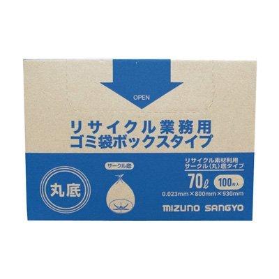 リサイクル業務用ゴミ袋 ボックスタイプ(100枚入)70L 丸底 800×930mm
