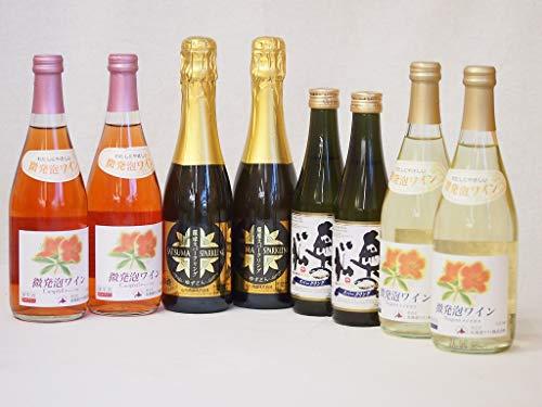 薩摩スパークリング×スパークリングワイン(奥の松純米大吟醸2本 ゆずどん375ml2本 北海道おたるナイアガラ500ml白2本 ロゼ2本)計8本