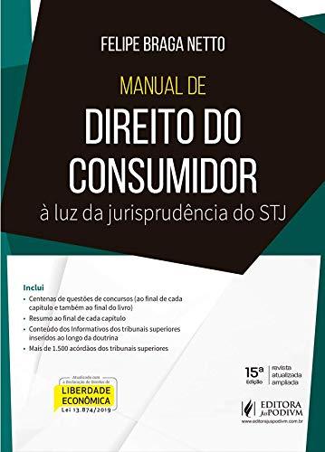 Manual de Direito do Consumidor à luz da Jurisprudência do STJ