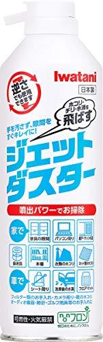 Iwatani(イワタニ)『ジェットダスター(IJD-1)』